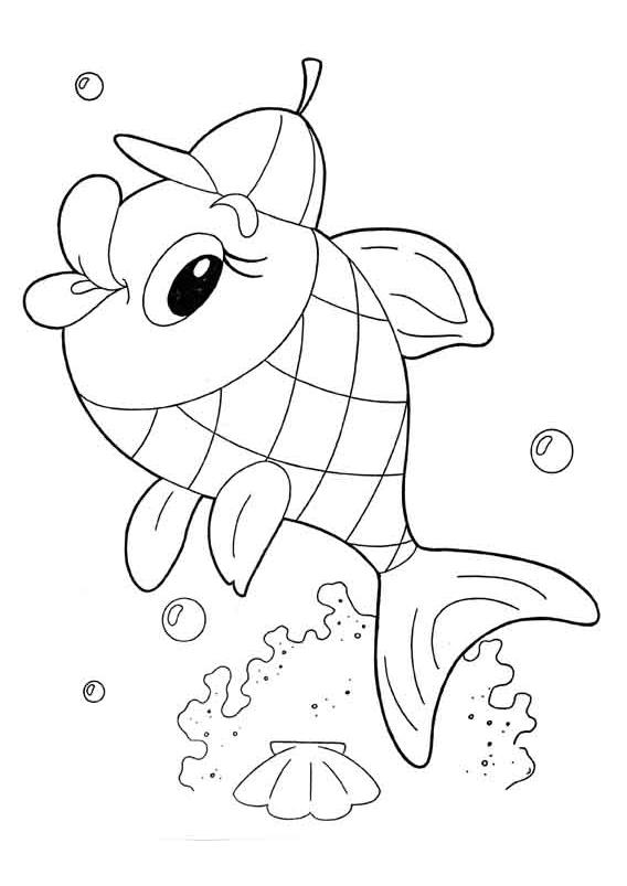 Рыбка В Кепке | Папины Сказки - скачать детские раскраски