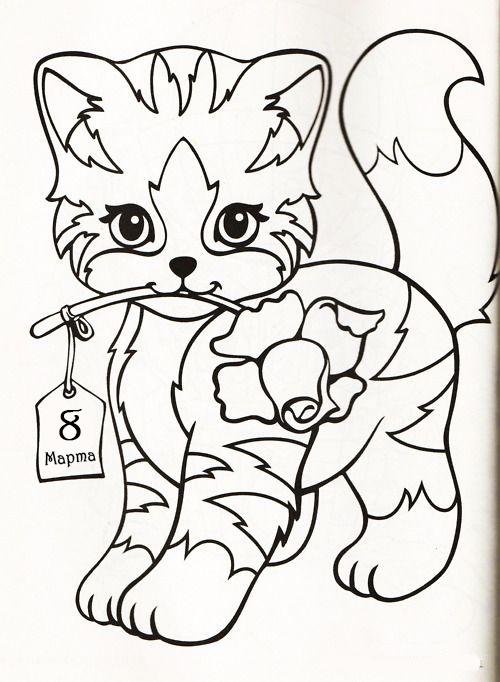 Котенок С Розой 8 Марта | Папины Сказки - скачать раскраски